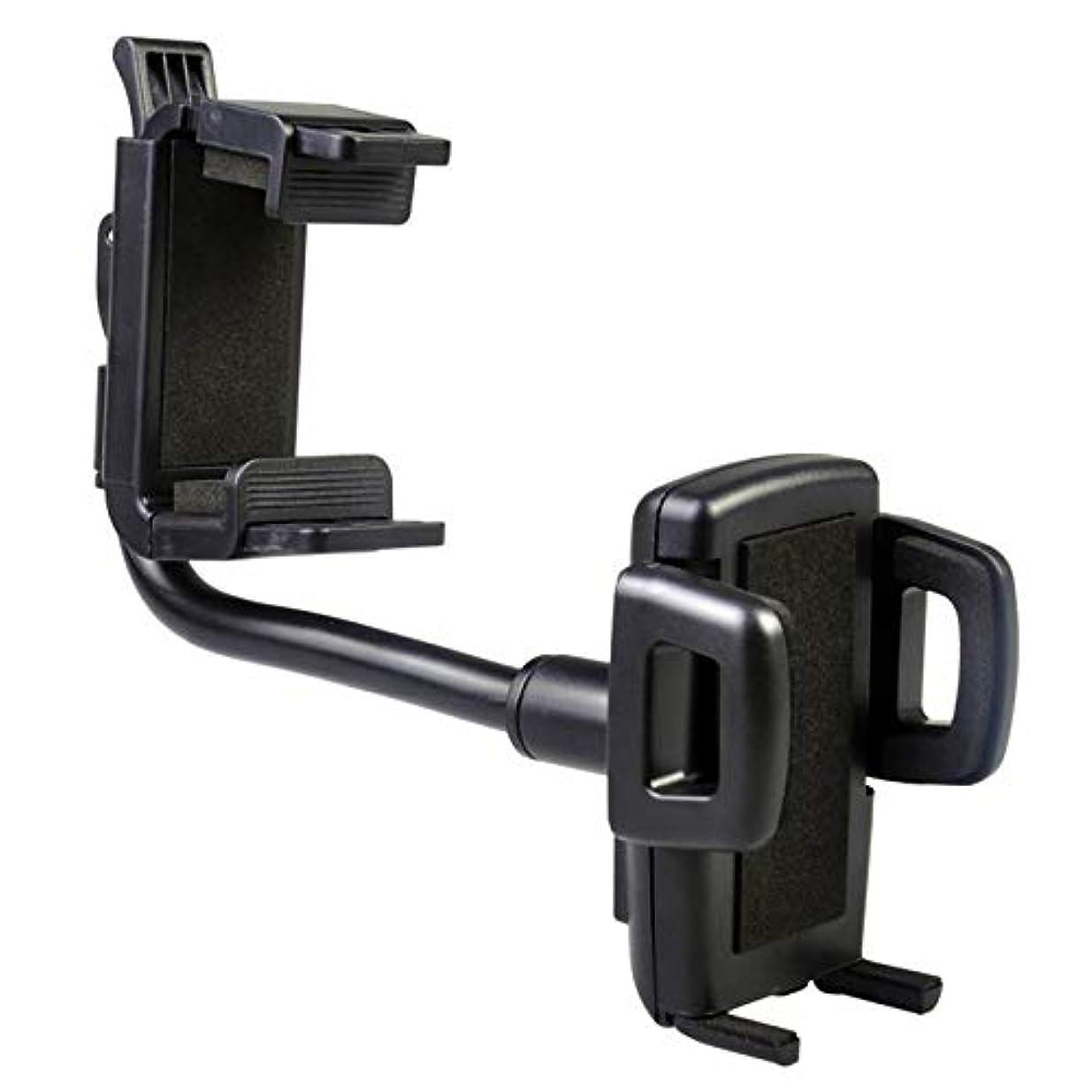 顎スケッチ人物Jicorzo - 車の自動車のバックミラーマウント携帯電話ホルダーブラケットは、iPhoneの携帯電話のGPSのためにサムスンのためにスタンド360度のホルダー