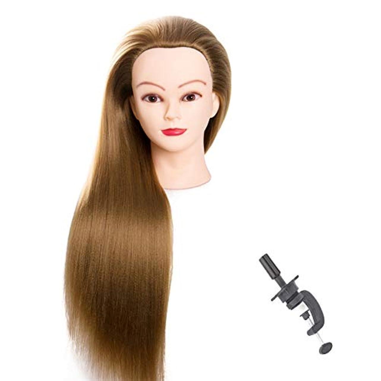 美容院トレーニングヘッドマネキンヘッド合成繊維美容マネキン、無料テーブルクランプスタンド、ゴールド