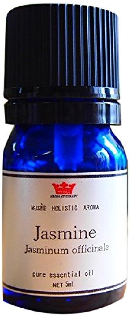 ボトルネック等価ずんぐりしたミュゼ ホリスティックアロマ エッセンシャルオイル ジャスミン 5ml