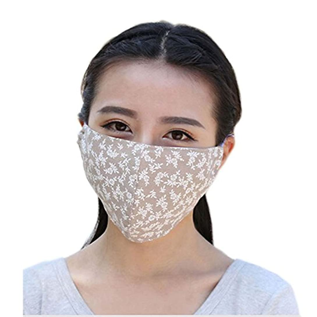 楕円形メルボルンタフファッション薄いコットンマスク、アプリコット