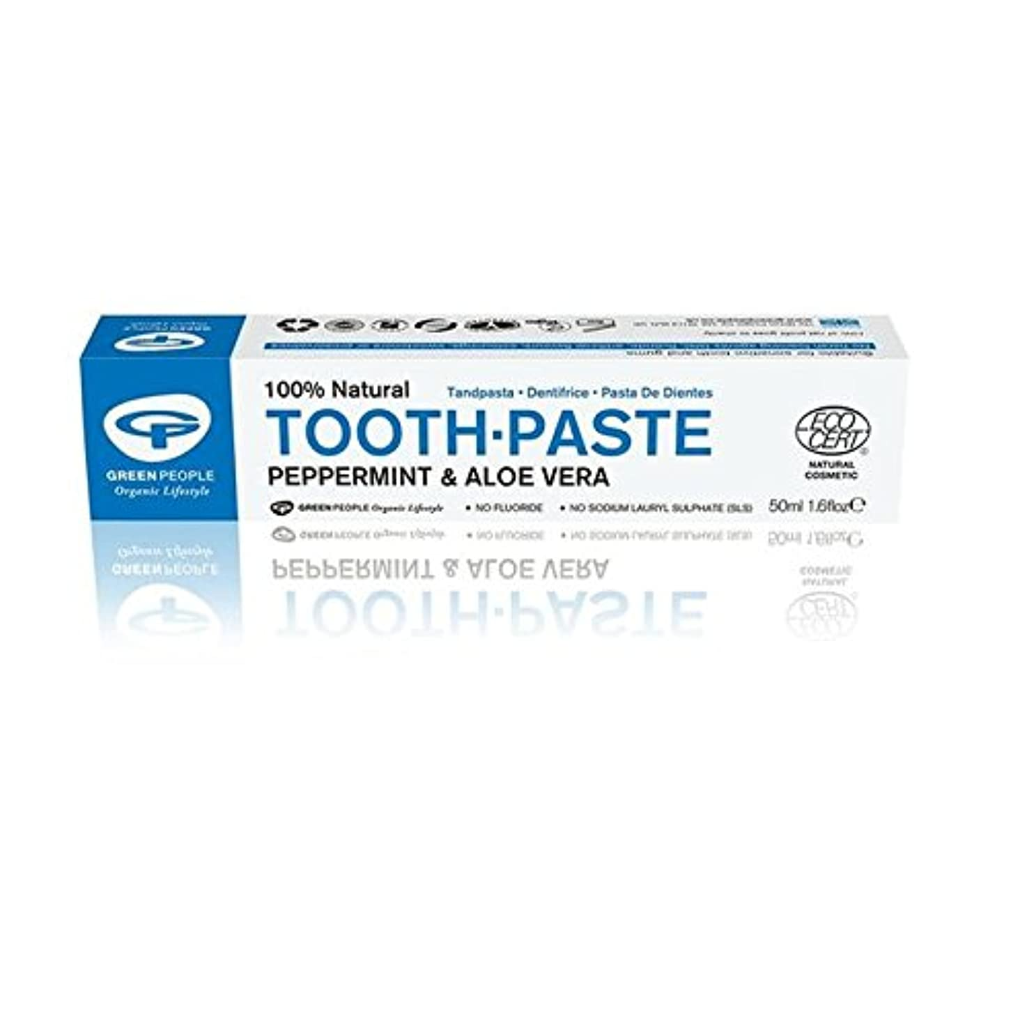 最初不一致テクスチャー緑の人々の自然ミント歯磨き粉50ミリリットル x2 - Green People Natural Mint Toothpaste 50ml (Pack of 2) [並行輸入品]