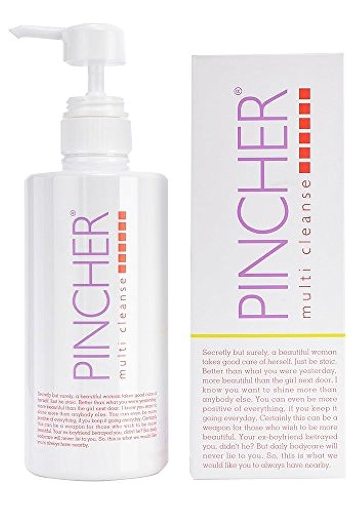 小道具だらしない虫PINCHER mulch cleanse 500ml ピンシャーマルチクレンズ