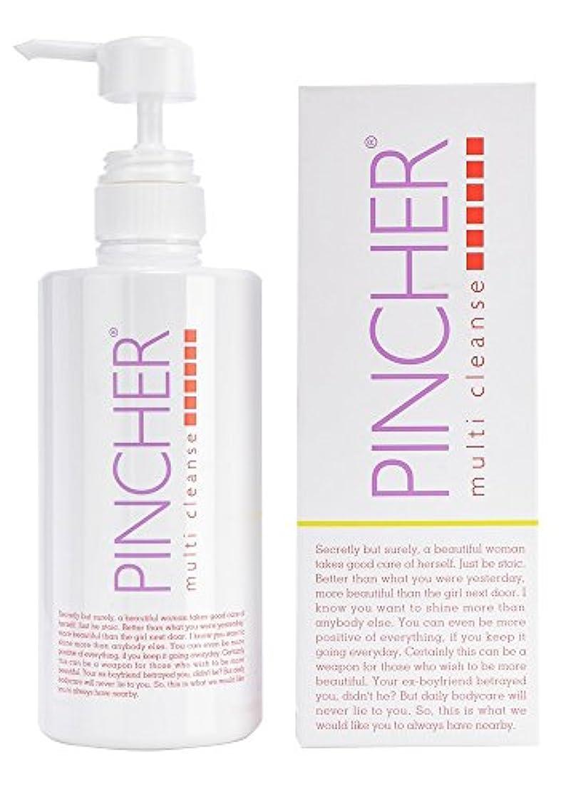石鹸どうやって一方、PINCHER mulch cleanse 500ml ピンシャーマルチクレンズ