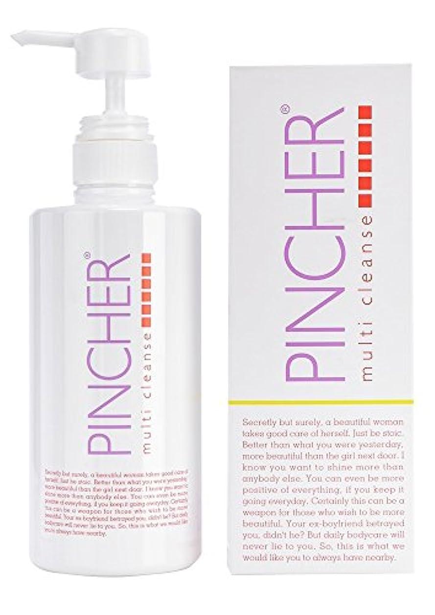 アルファベット周囲試用PINCHER mulch cleanse 500ml ピンシャーマルチクレンズ