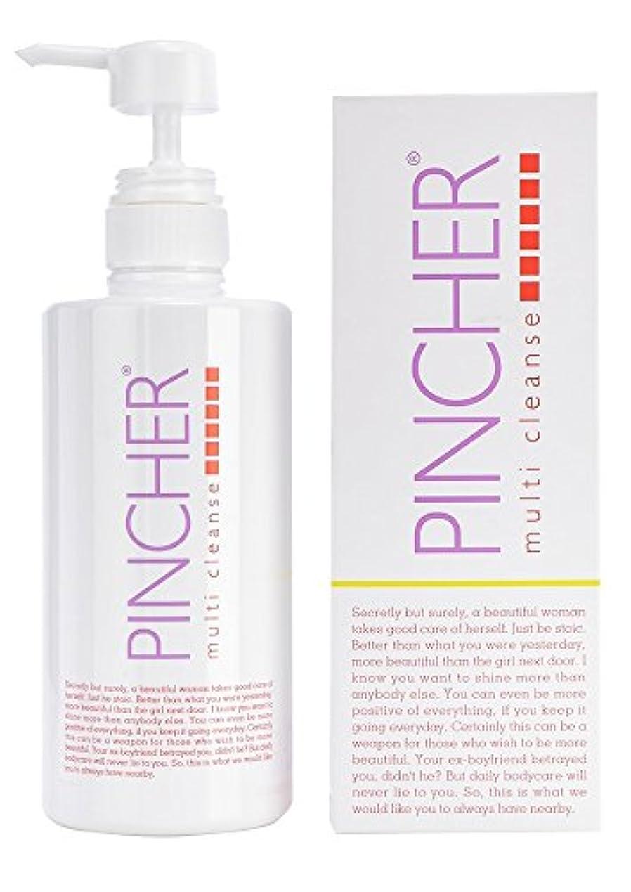 チーフアテンダント独立したPINCHER mulch cleanse 500ml ピンシャーマルチクレンズ