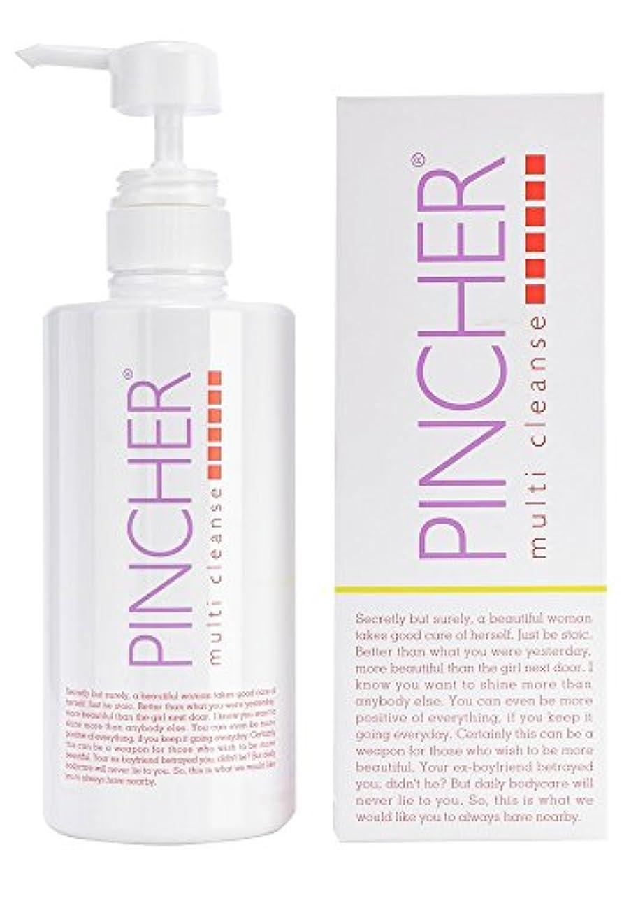 健全離れた立証するPINCHER mulch cleanse 500ml ピンシャーマルチクレンズ