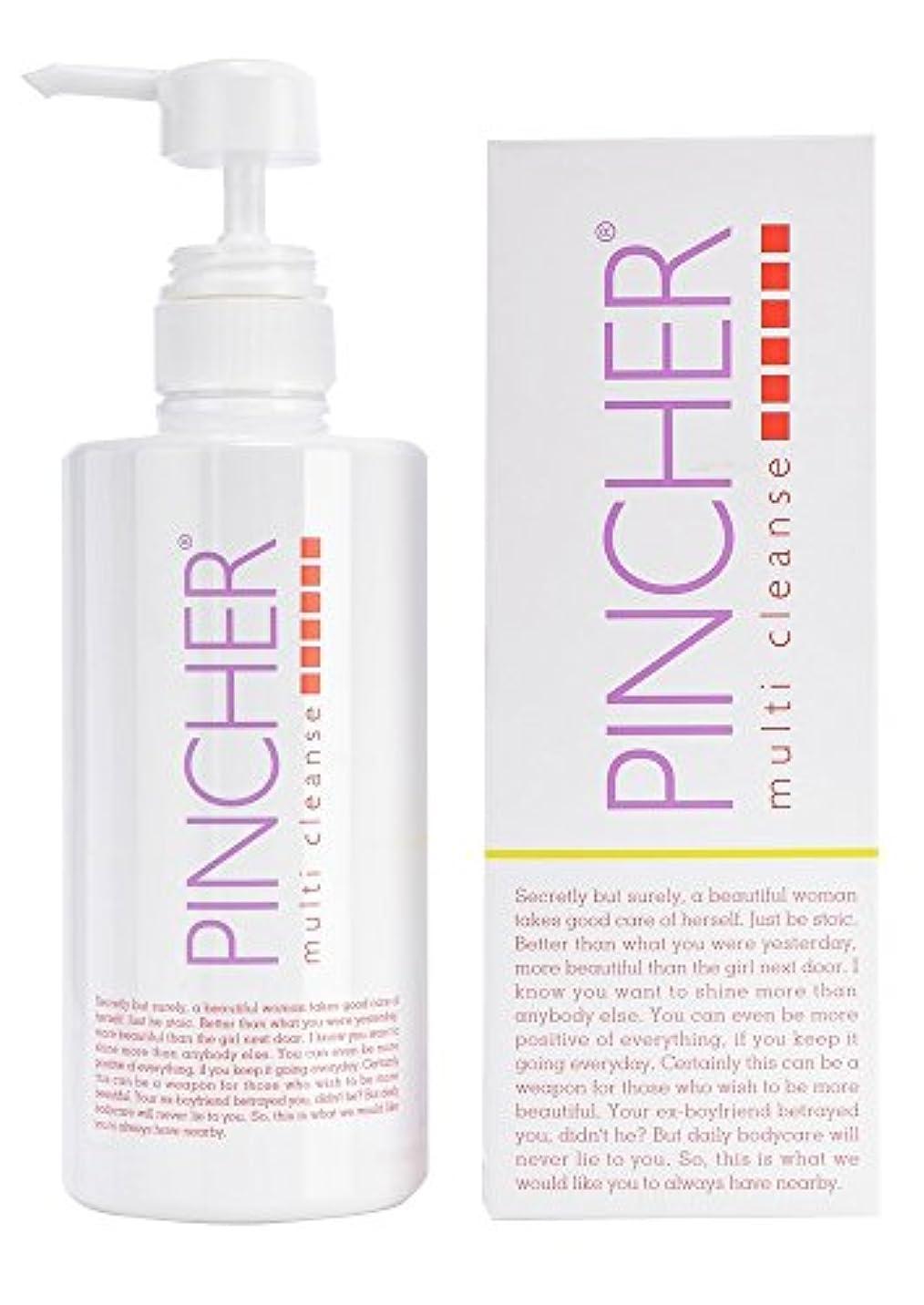 不定限りワイプPINCHER mulch cleanse 500ml ピンシャーマルチクレンズ
