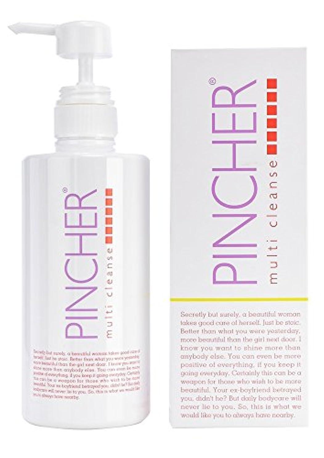 気候条件付き問題PINCHER mulch cleanse 500ml ピンシャーマルチクレンズ