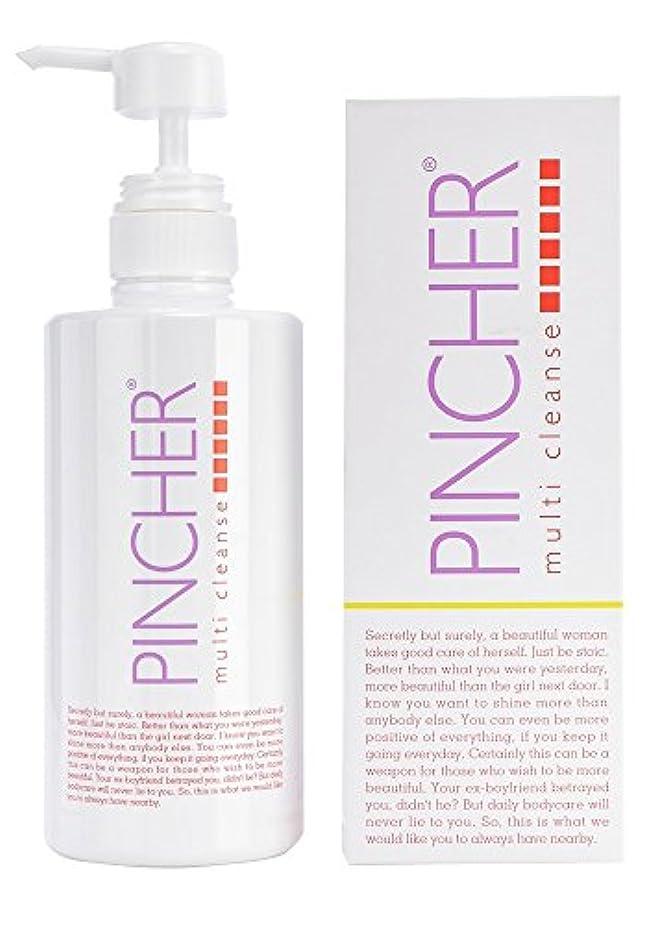用心深い記者黒くするPINCHER mulch cleanse 500ml ピンシャーマルチクレンズ