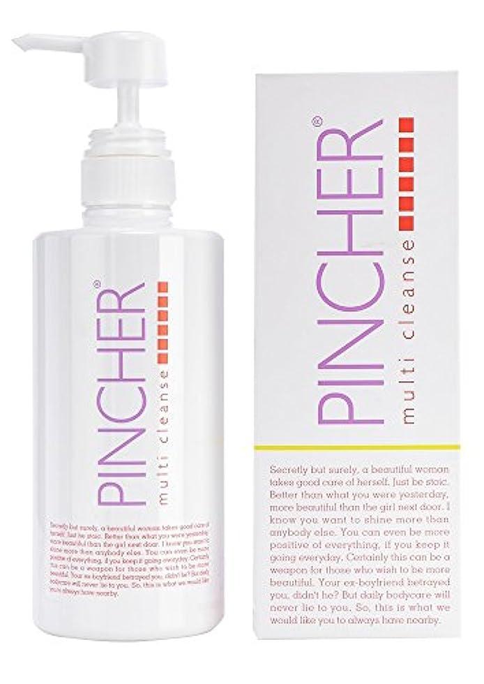 ポップ悲しみ収縮PINCHER mulch cleanse 500ml ピンシャーマルチクレンズ