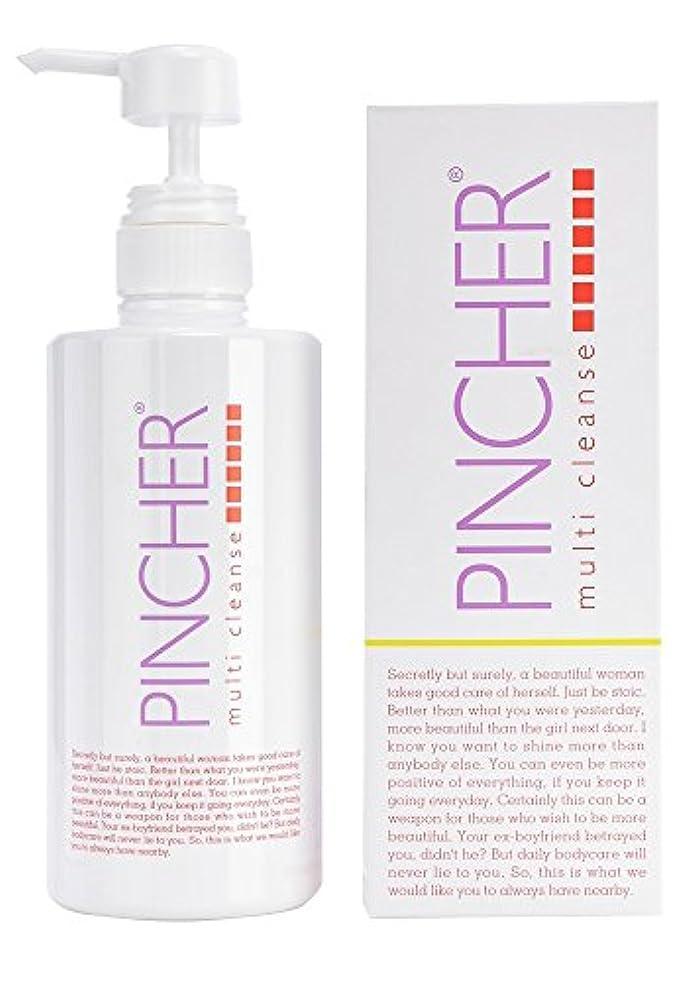 序文おもしろい症状PINCHER mulch cleanse 500ml ピンシャーマルチクレンズ