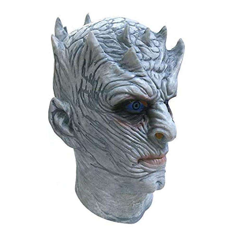 ラップトップ副産物契約したハロウィーンホラーマスクラテックス顔をしかめる夜王マスクヘッドギア