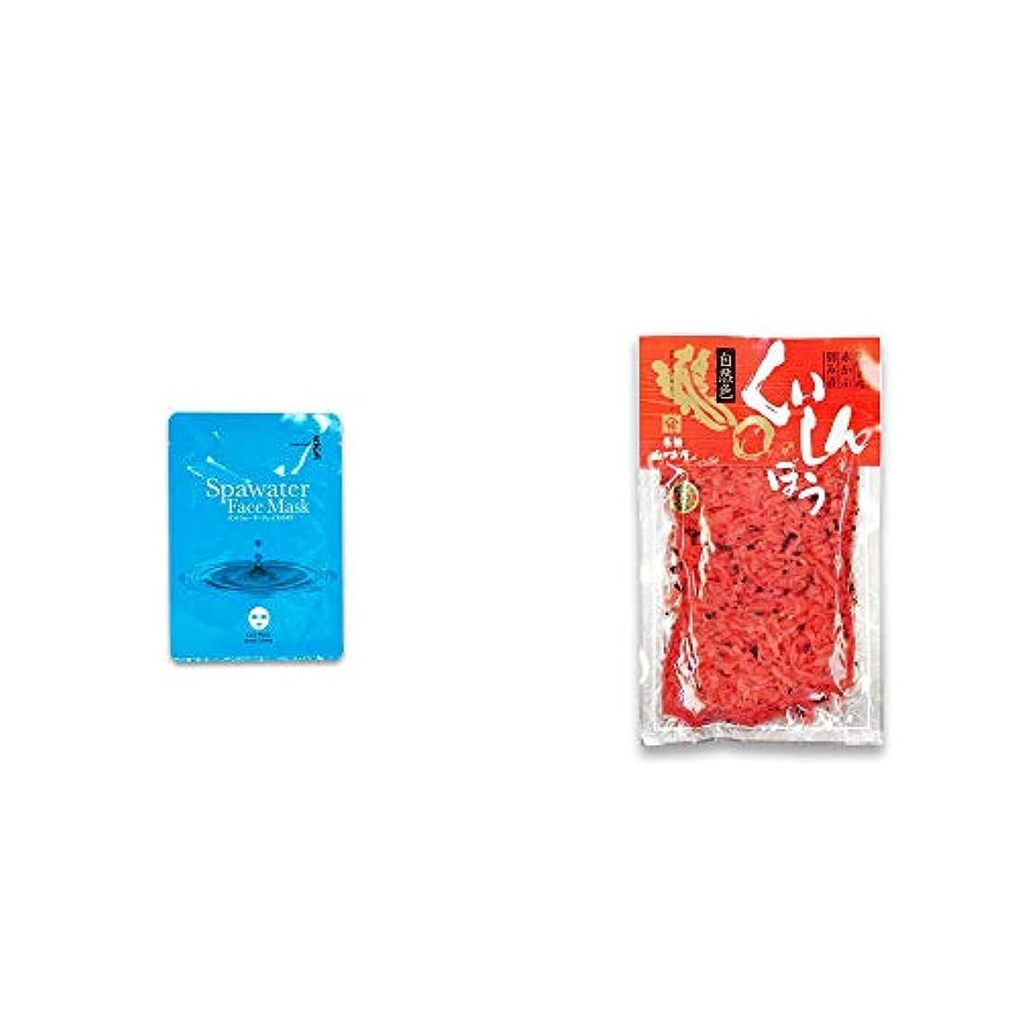 見つける怪物潮[2点セット] ひのき炭黒泉 スパウォーターフェイスマスク(18ml×3枚入)・飛騨山味屋 くいしんぼう【大】(260g) [赤かぶ刻み漬け]