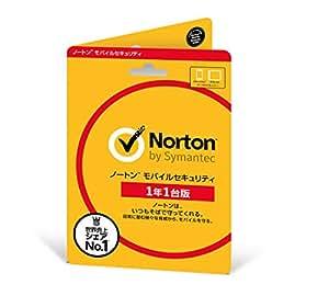 ノートン モバイル セキュリティ (最新) | 1年1台版 | カード版 | iOS/Android対応