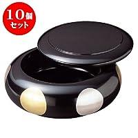 10個セット 寿司 S.D.Xちらし桶黒日月 [19.8φ x 8.6cm] ABS樹脂 (7-463-9) 料亭 旅館 和食器 飲食店 業務用