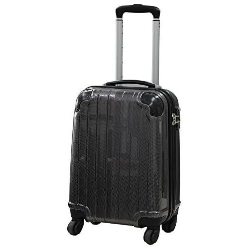 [ビバーシェ] スーツケース  機内持込可  26L 53cm 2.7kg HC-SS チャコールグレー チャコールグレー