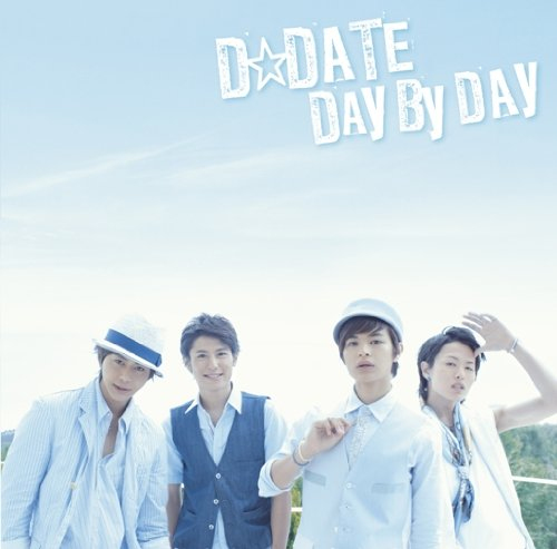 DAY BY DAY (初回限定盤A)(DVD付)