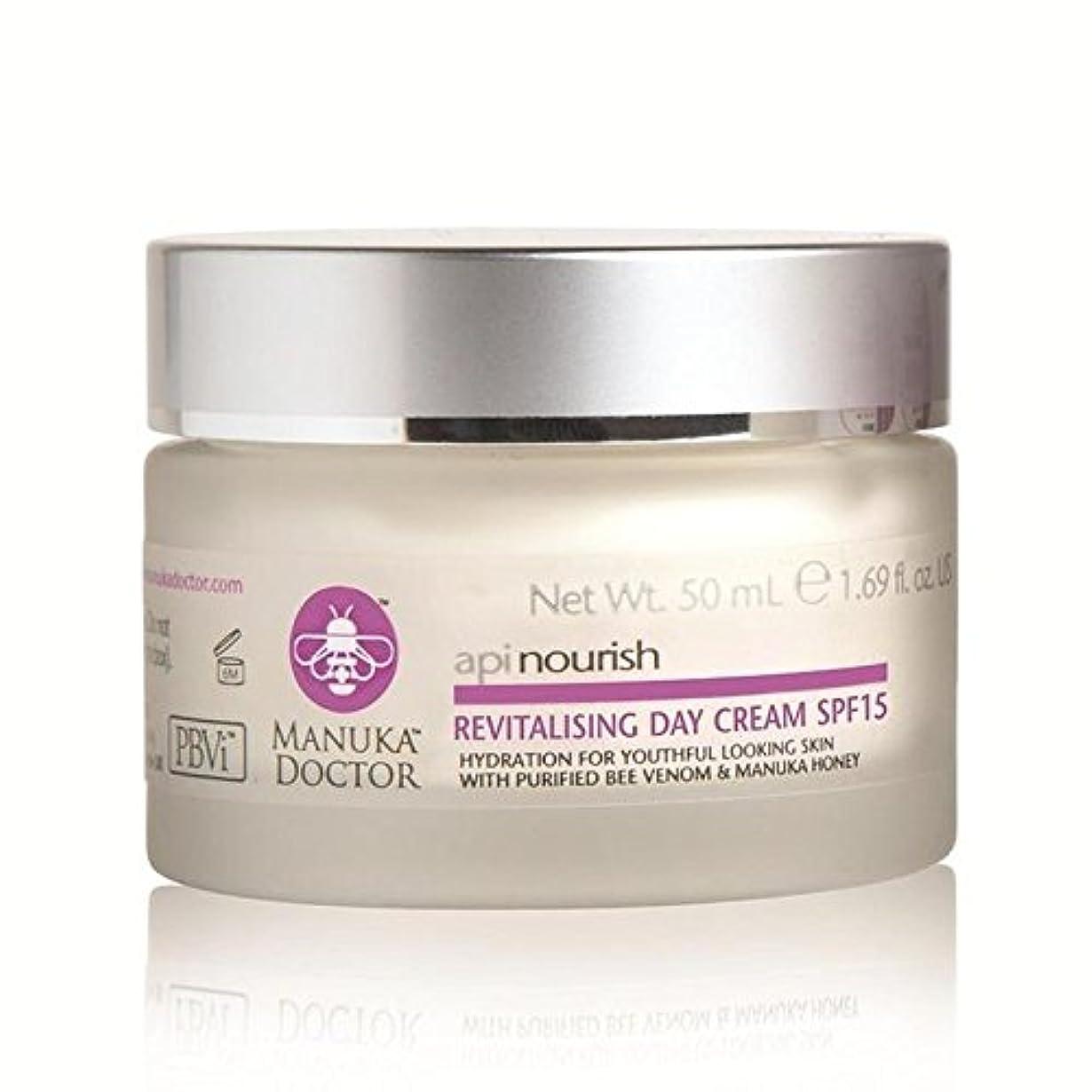 側感度請負業者Manuka Doctor Api Nourish Revitalising Day Cream SPF15 50ml (Pack of 6) - マヌカドクターデイクリーム15の50ミリリットルの活性化養います x6...