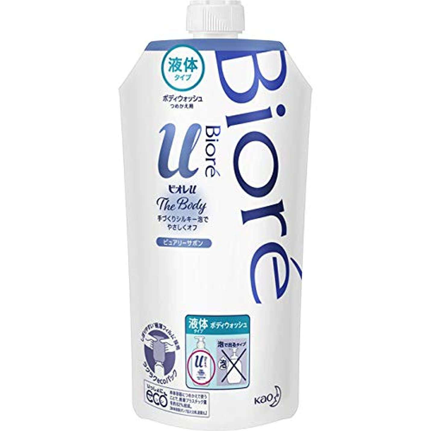 交換可能地中海満了花王 ビオレu ザ ボディ液体ピュアリーサボンの香り 詰替え用 340ml