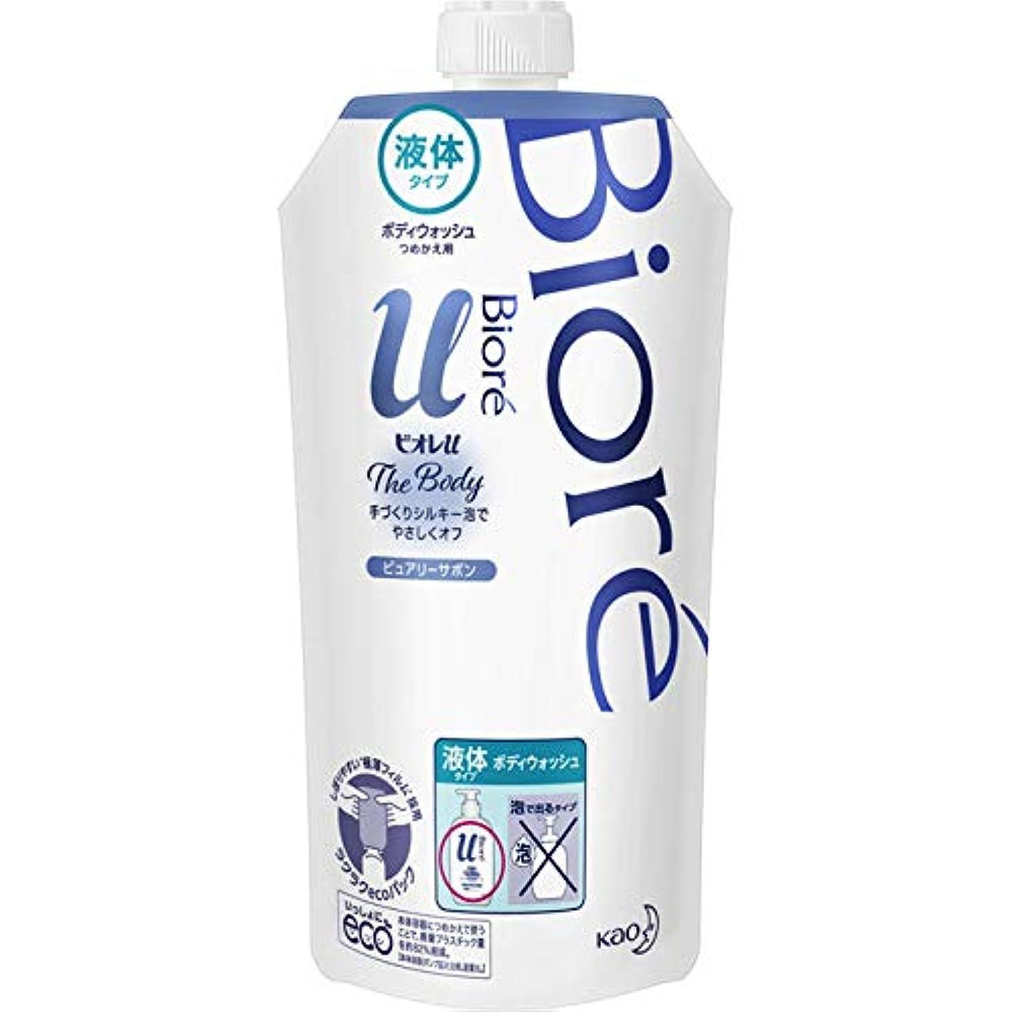 比べるアルファベット順からに変化する花王 ビオレu ザ ボディ液体ピュアリーサボンの香り 詰替え用 340ml