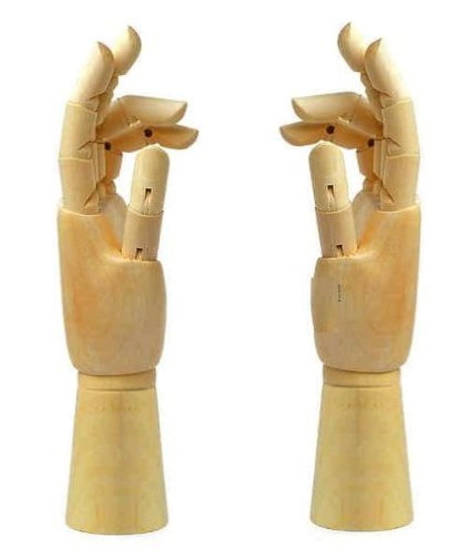 イラスト / デッサン に!! 木製 手 の マネキン! (24cm, 両手)