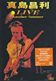 LIVE Another Summer[DVD]