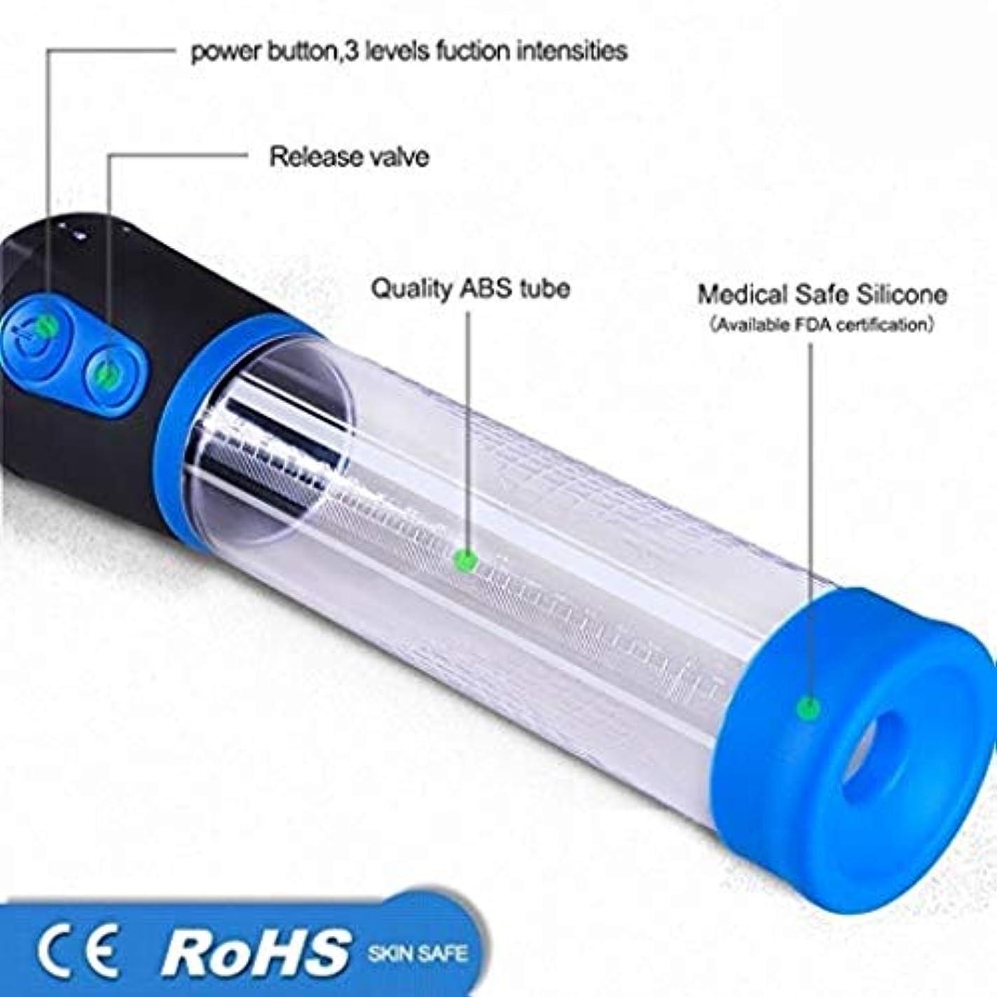 特徴づけるリネン交じるRisareyi 男性用自動ペニス真空ポンプ、ペニス拡大ペン成長装置、より強力な大きな直立楽しいおもちゃ用