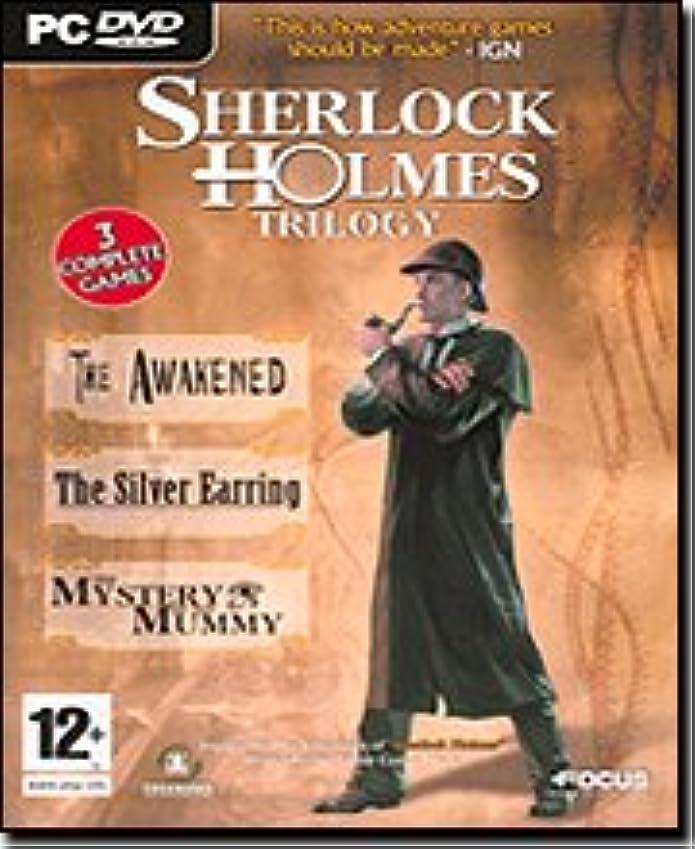署名冷えるロボットSherlock Holmes Trilogy (Awakened, Silver Earring & Mystery Of The Mummy) (輸入版)