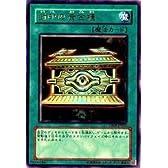 【遊戯王シングルカード】 《プロモーションカード》 封印の黄金櫃 ウルトラレア vb09-jp002