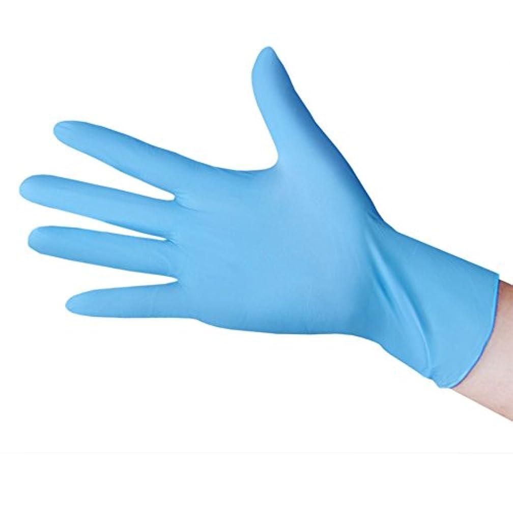 ハイキング強大な今晩Cangad ニトリル手袋 極薄手袋 使い捨て手袋 粉なし ダークブルー薄い手袋 (100個/箱) (L)
