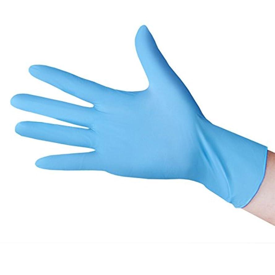崖パブイベントCangad ニトリル手袋 極薄手袋 使い捨て手袋 粉なし ダークブルー薄い手袋 (100個/箱) (L)