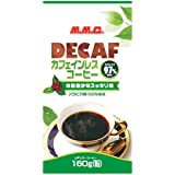 MMC カフェインレスコーヒー (粉) 160g