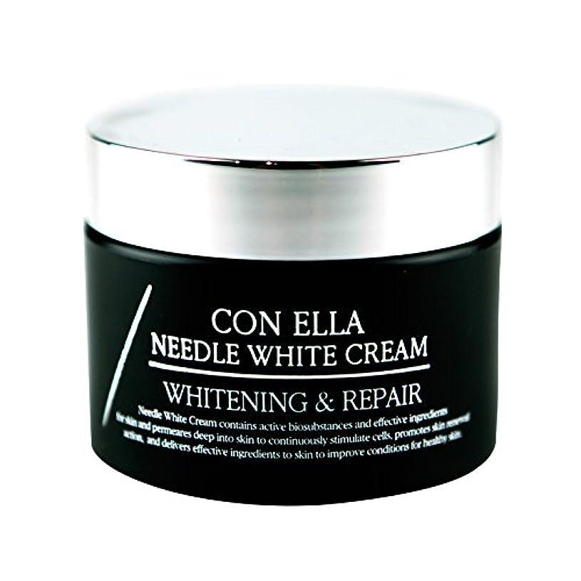 通信網小数霊(コンエヤ) CONELLA NEEDLE WHITE CREAM ニードルホワイトクリーム 美白 しわ改善 ホワイトニング リペア 韓国コスメ