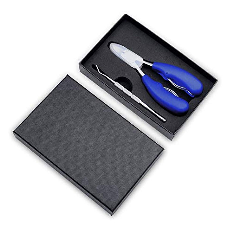 書店プレゼン測定Aylincoolプロフェッショナルヘビーデューティー厚いつま先爪切り足病学ステンレス鋼
