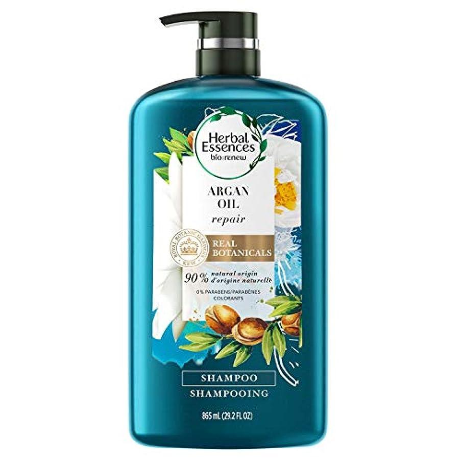 所持多様性汚すハーバルエッセンス リペアシャンプー 865ml モロッコ産アルガンオイル配合 Herbal Essence