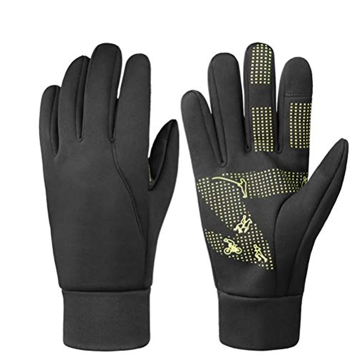 倒錯誘惑狂信者手袋プラスベルベット太いノンスリップ暖かい手袋を運転屋外タッチスクリーン手袋、男性と女性秋と冬の手袋 (Size : M)