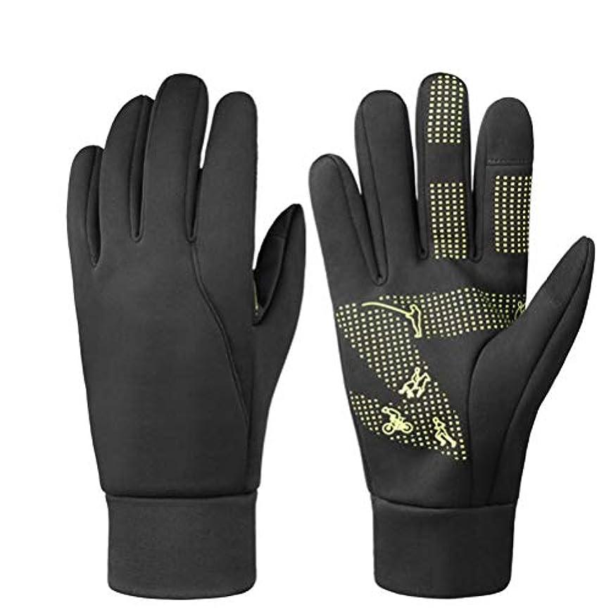 メディック暴露協力的手袋プラスベルベット太いノンスリップ暖かい手袋を運転屋外タッチスクリーン手袋、男性と女性秋と冬の手袋 (Size : M)