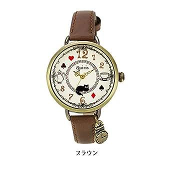 アリス チェシャ猫 ファッションウォッチ 腕時計【ブラウン】