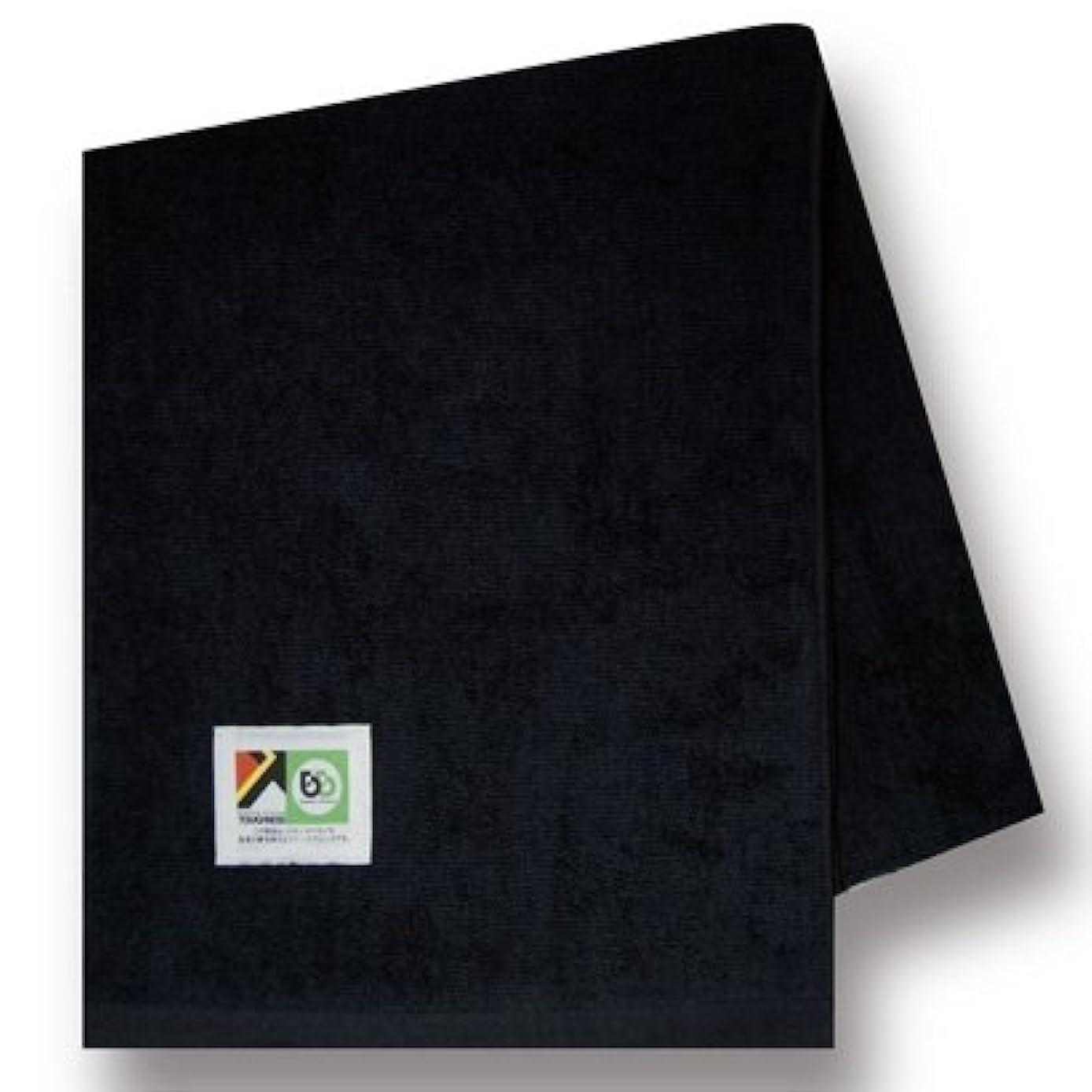 圧縮する製品石膏BreezeBronze(ブリーズブロンズ) ワークタオル ブラック T-4-BK