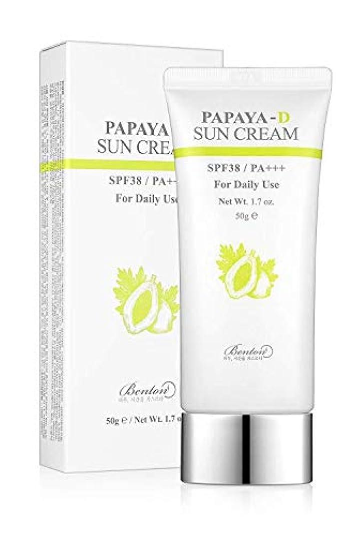 うそつき理論ガラスBENTON ベントン Papaya-D sun cream サンクリーム (50g) SPF38/PA+++ 韓国 日焼け止め