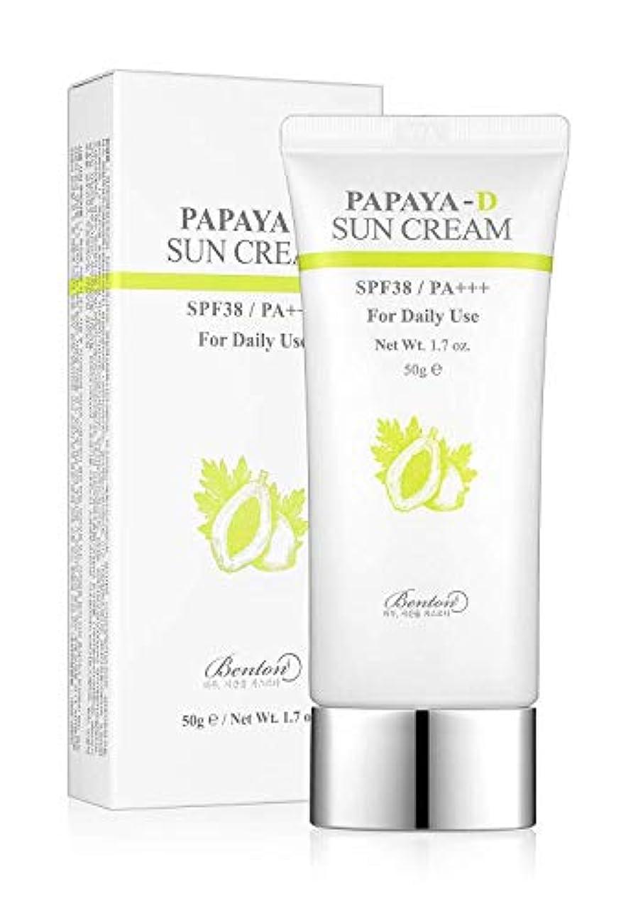 くちばし戻る確立BENTON ベントン Papaya-D sun cream サンクリーム (50g) SPF38/PA+++ 韓国 日焼け止め