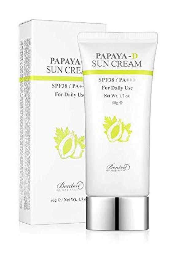 表現防ぐ周術期BENTON ベントン Papaya-D sun cream サンクリーム (50g) SPF38/PA+++ 韓国 日焼け止め