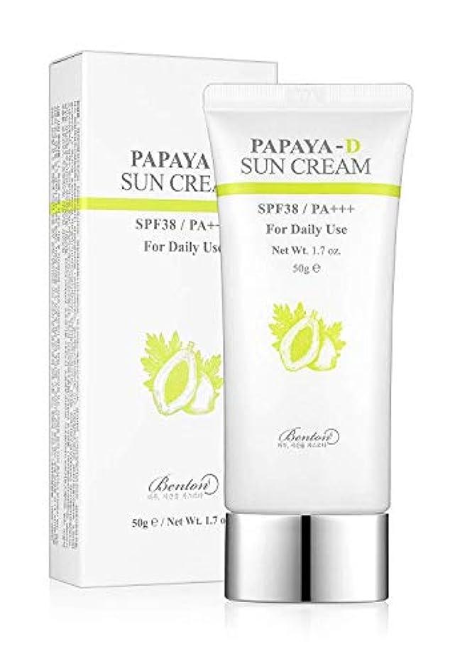 ミルポータルインデックスBENTON ベントン Papaya-D sun cream サンクリーム (50g) SPF38/PA+++ 韓国 日焼け止め