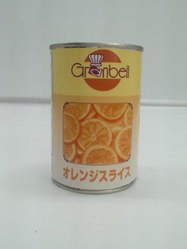 グランベル オレンジスライス 4号缶