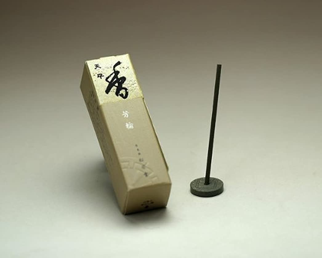 閉塞に賛成一方、銘香芳輪 松栄堂のお香 芳輪天平 ST20本入 簡易香立付 #210523