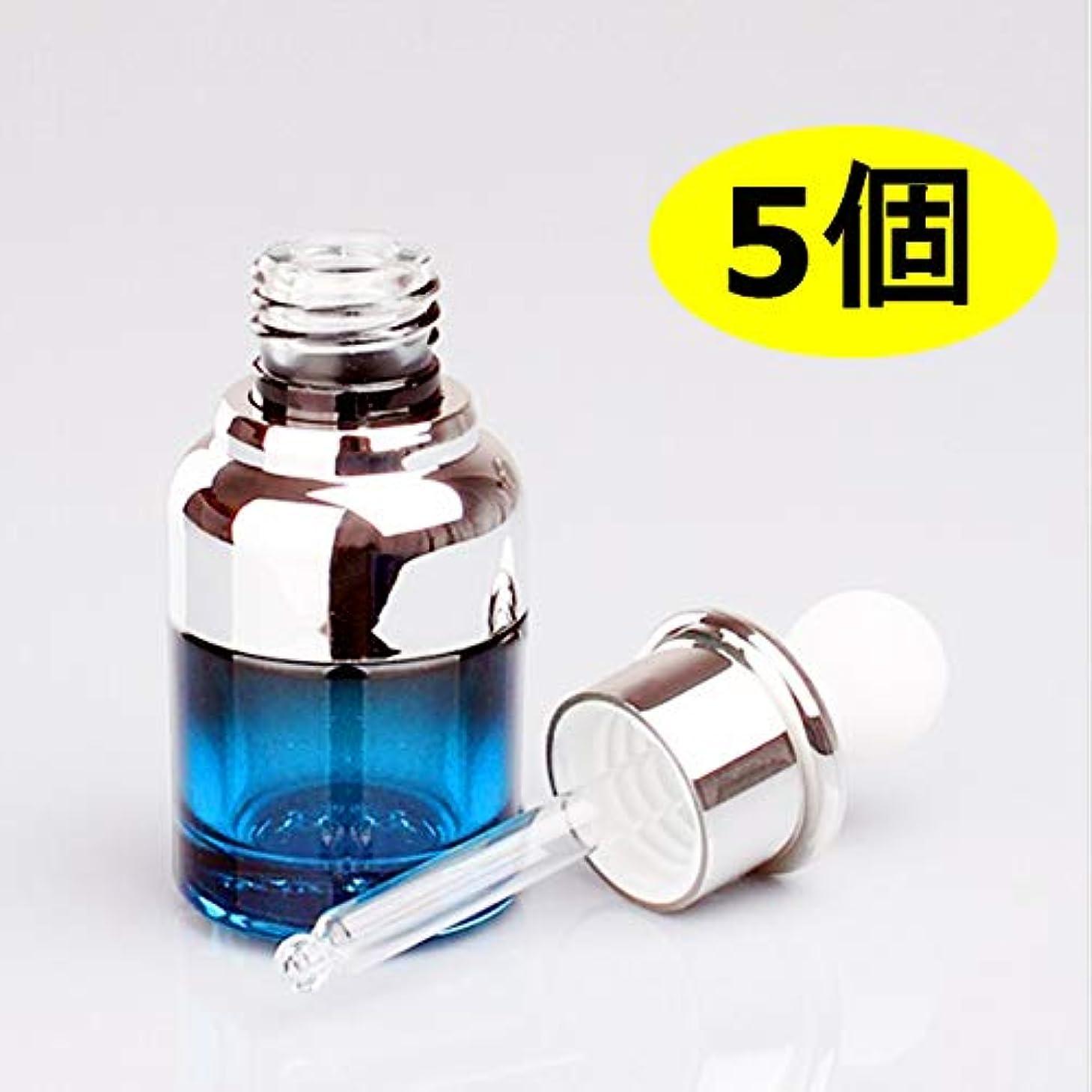 馬鹿宮殿シール[SP] スポイト瓶 遮光瓶 遮光ボトル ガラス 製 エッセンシャル オイル アロマ 精油 化粧品 青 ブルー 20ml 5本 セット