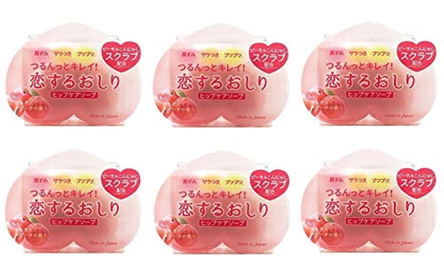ランデブー柔らかさ切り離すペリカン石鹸 恋するおしり ヒップケアソープ 石鹸 80g×6個