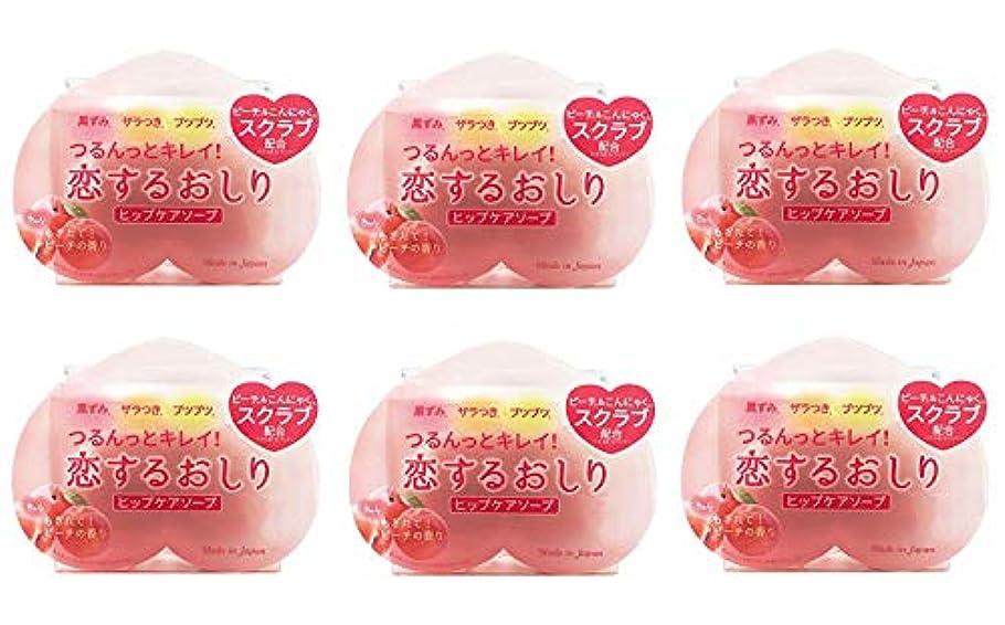スポンジ休戦つま先ペリカン石鹸 恋するおしり ヒップケアソープ 石鹸 80g×6個