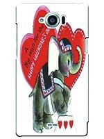 SH-02G Disney Mobile カバー SH02G ケース キャラクター ディズニーモバイル