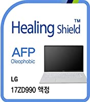 Healingshield スキンシール液晶保護フィルム Oleophobic AFP Clear Film for LG Laptop Gram 17ZD990